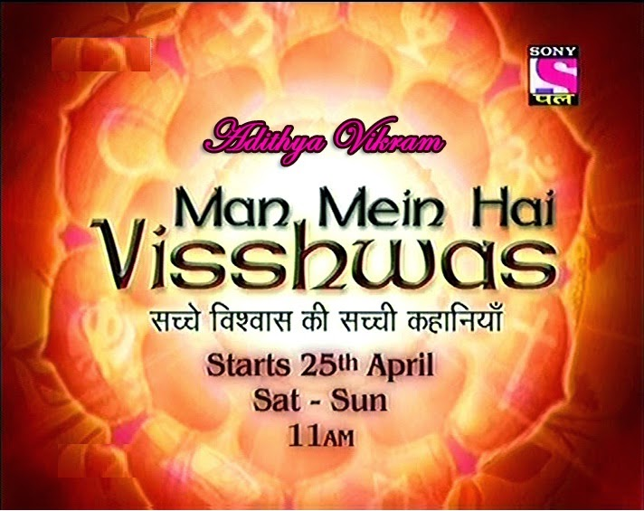 Man Me Hai Vishvas Show SonyPal wiki Story| Star cast | Title Song | Timing