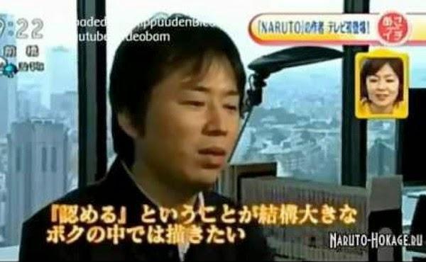 Masashi Kishimoto interview