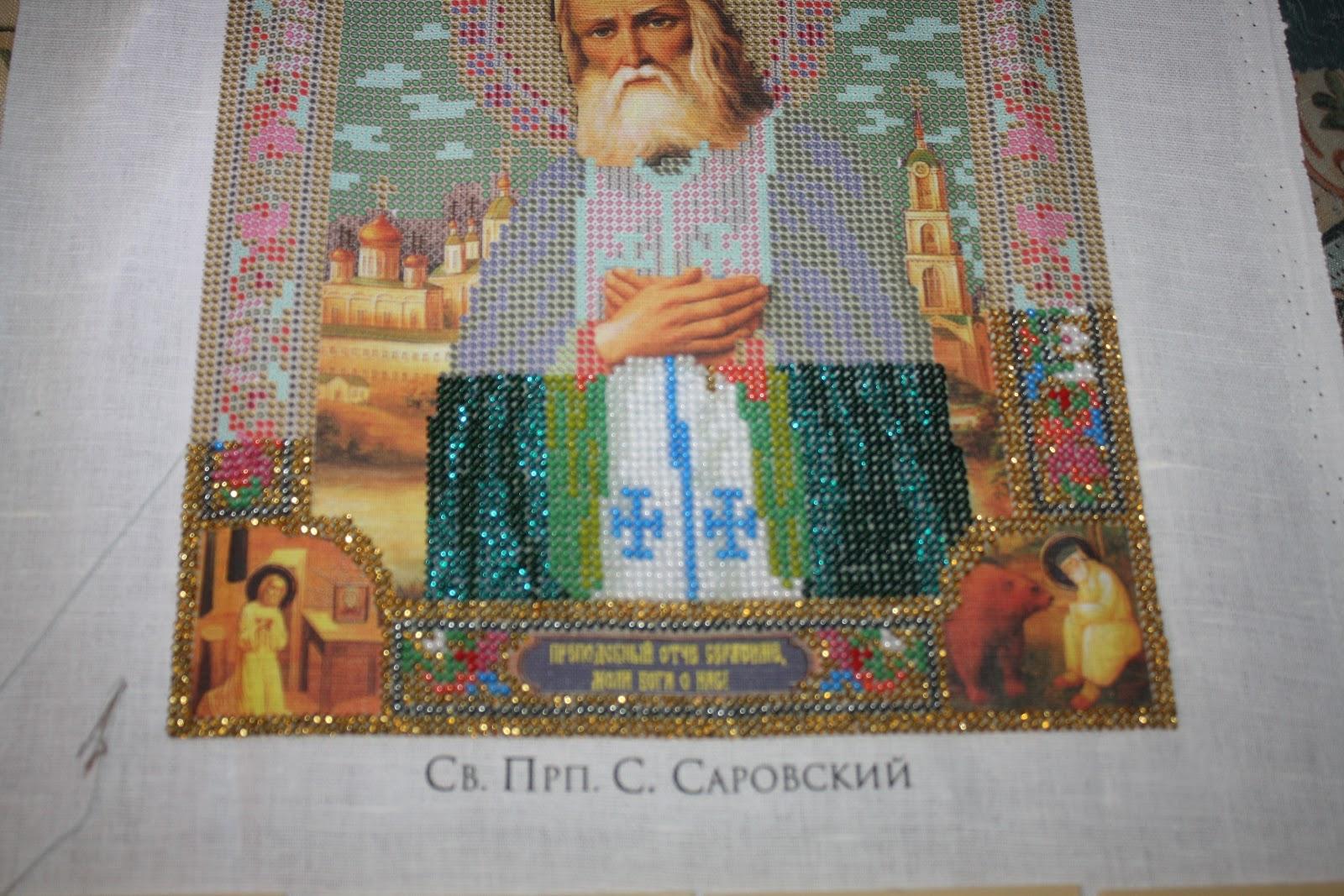 Вышивка крестом иконы серафима саровского 49