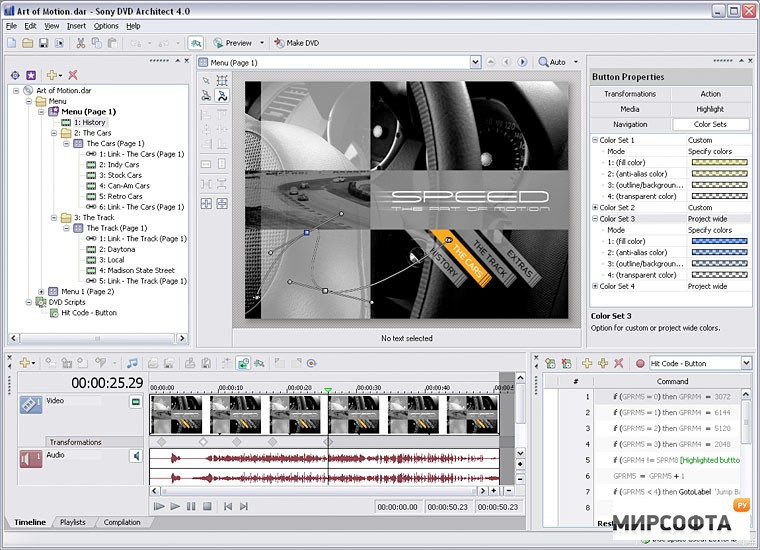 Free Download Sony Vegas Pro 11.0.700 - With Keygen