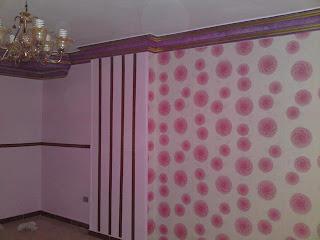 342   ورق حائط ورق جدران ورق منازل ورق عرف نوم2014