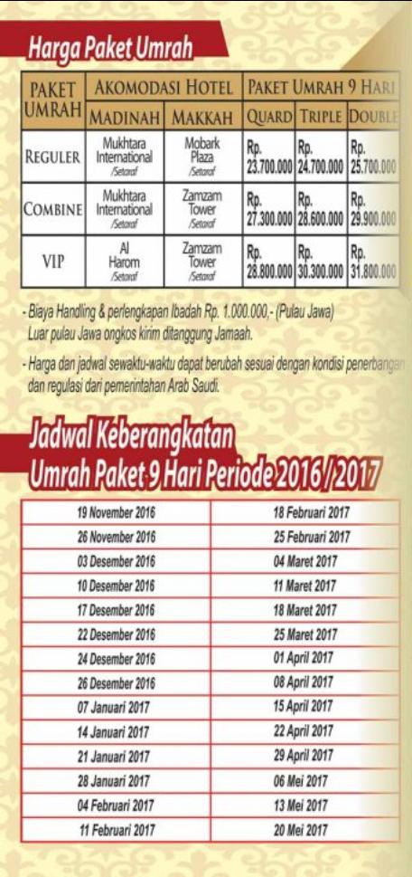 Paket Umroh 2016-2017