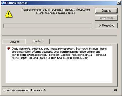 delphi shellexecute wait delphi executer un programme externe shellexecute c++ example
