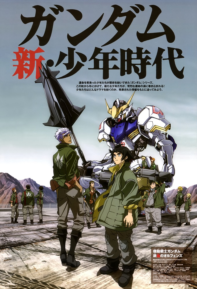 Mobile Suit Gundam: Iron-blooded Orphans Opening