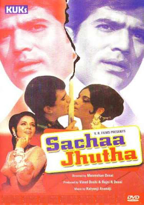 Sachaa Jhutha (1970) - Hindi Movie