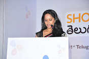 Shop Cj Telugu tv shopping channel event-thumbnail-2