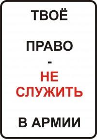 За АГС