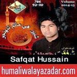 http://audionohay.blogspot.com/2014/10/safqat-hussain-nohay-2015.html