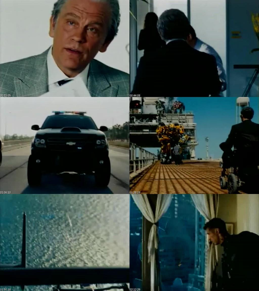 Transformers 3: El lado oscuro de la Luna (2011) [VHScreener] [Español]