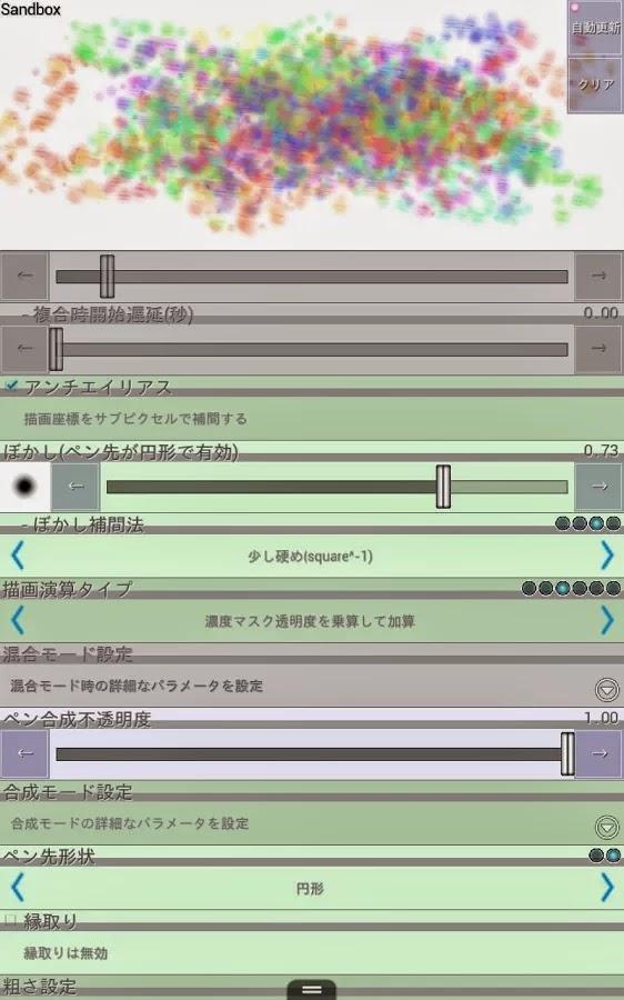 Clover Paint v1.23.36