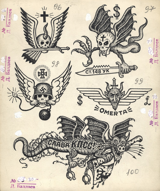 Russian Prison Tattoo Flash