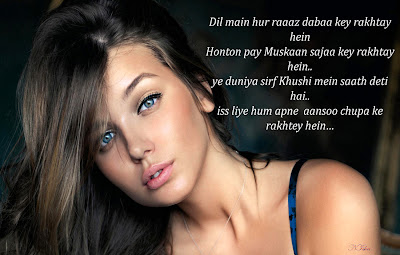 Shayari Sad Love Hindi Shayari Love IN English Image Photo Funny Sad
