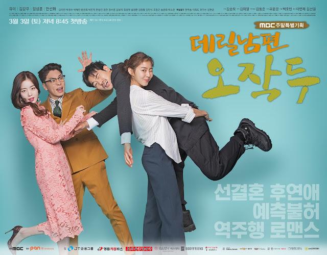 My Husband Oh Jak Doo EP1 – EP2 ซับไทย