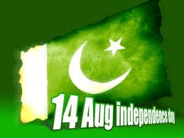 Pakistan Independence Day Wallpaper 100017 Pakistan Independence Day, Happy Independence Day, Pakistan Day.  14 August 1947, 14 August, Jashne Azadi Mubark, Independence Day, Pakistan Independence Day Wallpapers, Pakistan Independence Day Photos, Independence Day Wallpapers