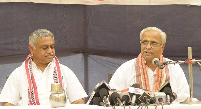 Sangh Ideology; Growing Acceptance among Indians : RSS Gen Sec Bhaiyaji Joshi