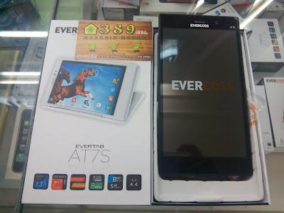 Harga Evercoss AT7J Winner Tab S2, Spesifikasi RAM 1GB ROM 8GB Terbaru