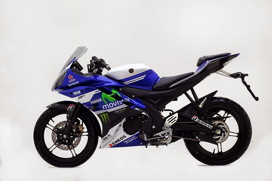 New Yamaha YZF-R15 Special Edition