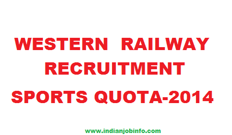 western railway recruitment sports quota