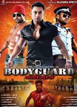 Nepali Movie BodyGuard