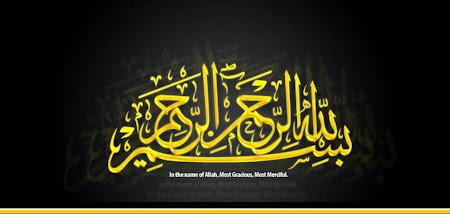 Aslim Taslam [Terimalah Islam, maka kau akan selamat]