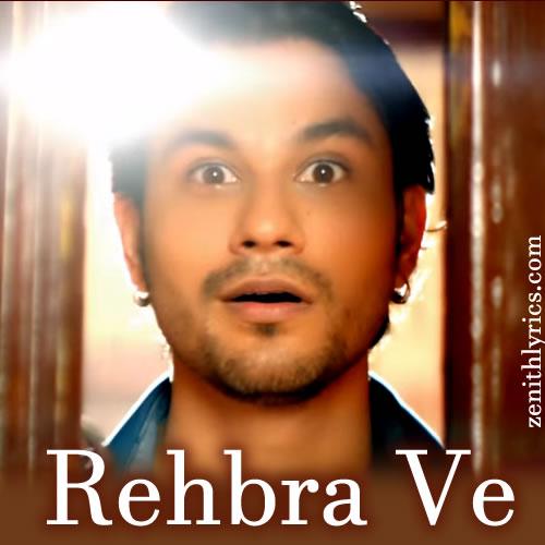 Rehbra Ve - Guddu Ki Gun