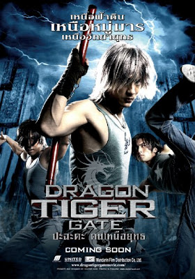 Dragon Tiger Gate [FRENCH DVDRiP]