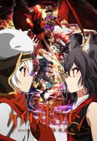 Ver online descargar Chaos Dragon: Sekiryuu Seneki Sub Español