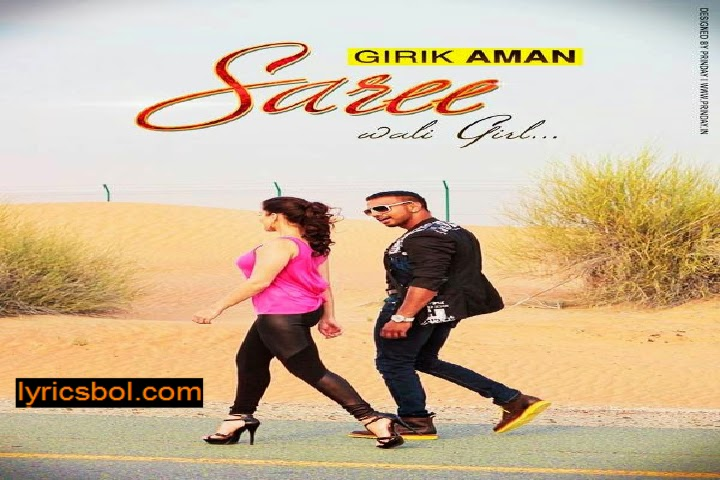 Saree Wali Girl Lyrics - Girik Aman