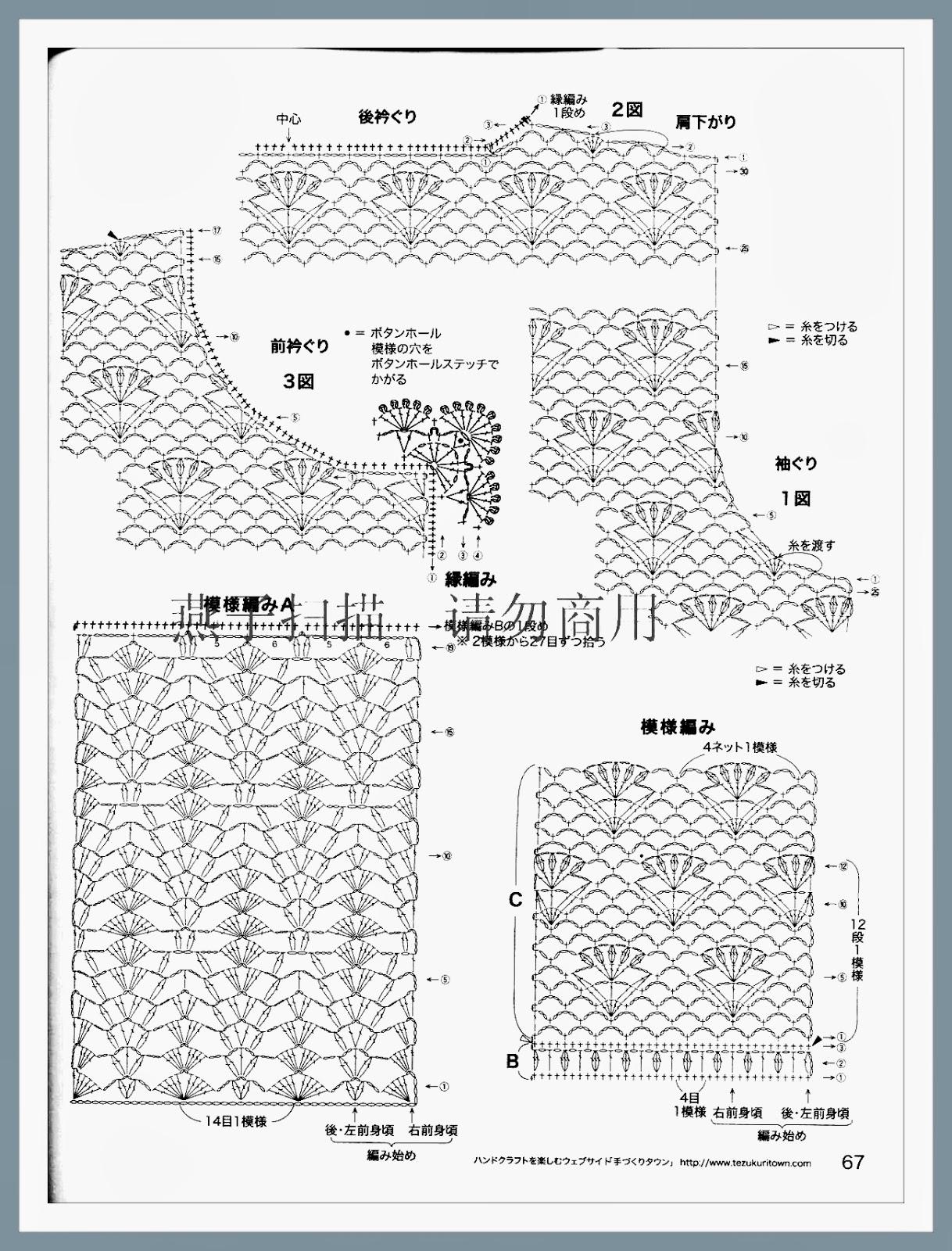 Вязание крючком со схемами из японских журналов с