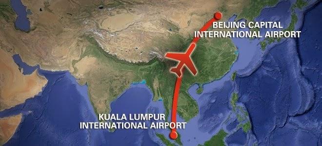 Η πρώτη φωτογραφία των πετρελαιοκηλίδων ανοιχτά του Βιετνάμ -Ενδειξη ότι το αεροπλάνο της Malaysia συνετρίβη στη θάλασσα [εικόνα]