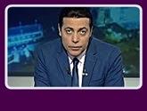 برنامج صح النوم مع محمد الغيطى حلقة يوم الأربعاء 10-2-2016