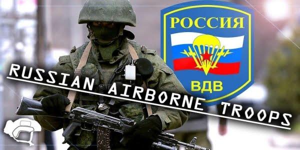 ΕΚΤΑΚΤΟ: Ρωσικές αερομεταφερόμενες δυνάμεις VDV μεταφέρθηκαν στη Συρία εσπευσμένα!!