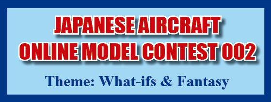 Arawasi Contest #2