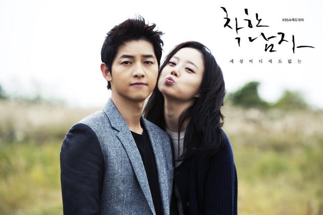 song joong ki and moon chae won dating for real Lovelyz lee kwang soo mamamoo moon chae won monsta x min hyo rin miss a  here's the real score between song joong ki and  been secretly dating .