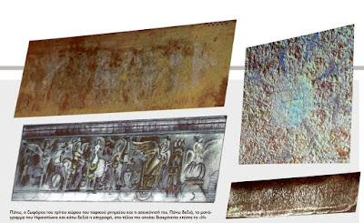 Διαμάχη αρχαιολόγων για Ηφαιστίωνα και Μέγα Αλέξανδρο