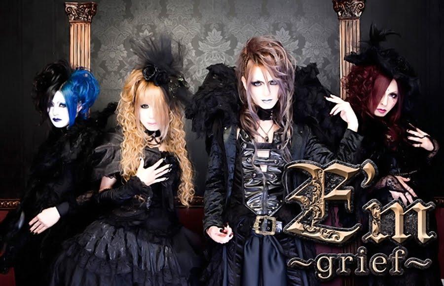 ۞† E'm ~grief~ †۞