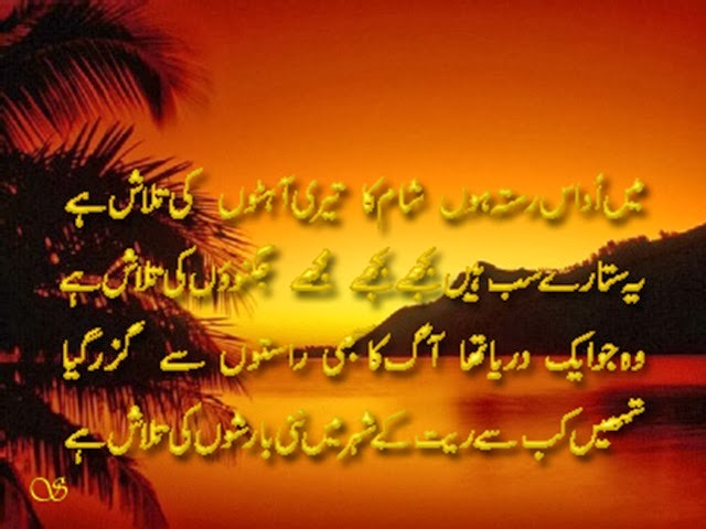 imam hussain karbala poetry - photo #16