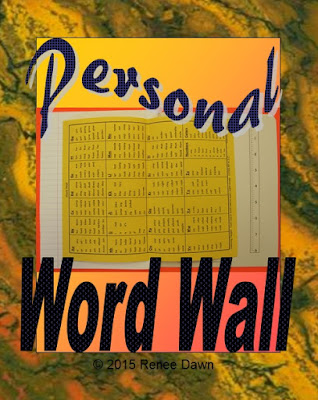 Teacher Ink Personal Word Wall for K