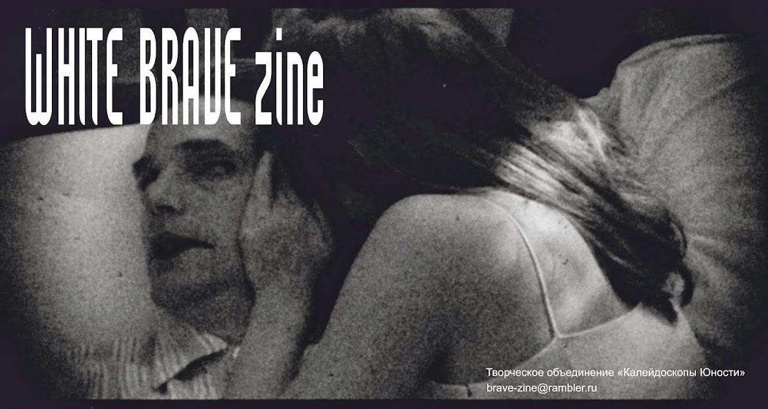 WHITE BRAVE 'zine
