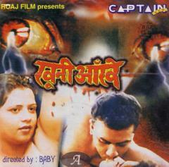 Khooni Aankhen (1988)