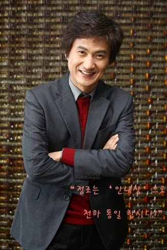 Foto Ahn Nae Sang