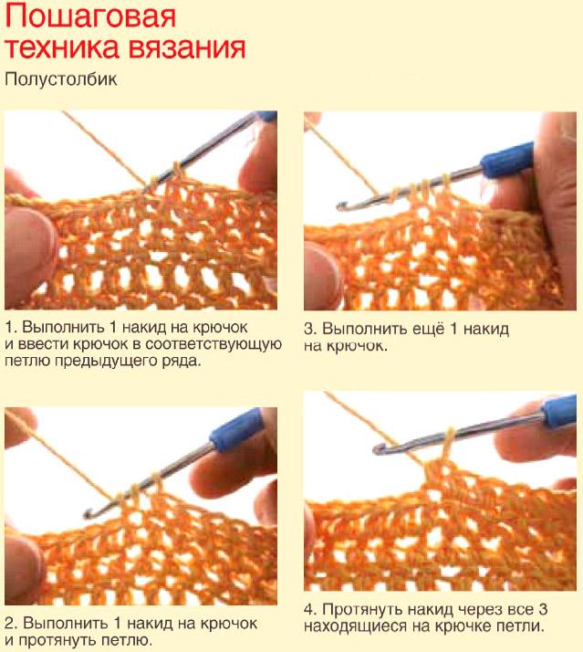 Кофточка из вязаных квадратов. Blouse squares - Crochet