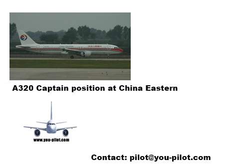 China Eastern Pilot Recruitment