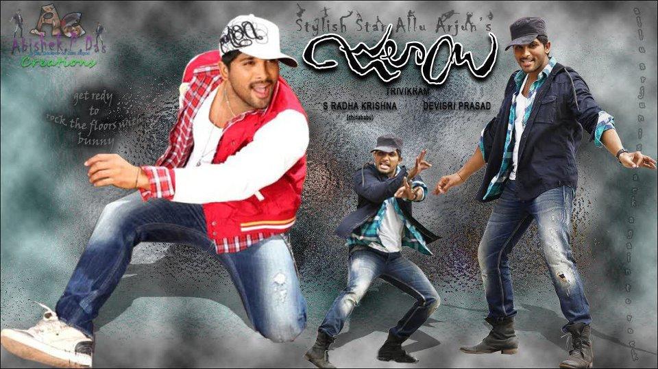 Julayi Allu Arjun s Julayi releasing in theaters