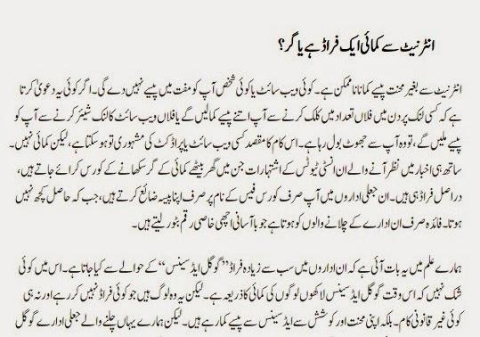 Forex trading in urdu full