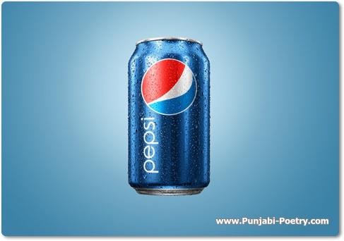 Aaj Bazar Ch Khadi Mainu Pepsi Di Botal Dikhai Jawe