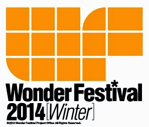 Wonder Festival 2014 Winter WF2014S_rogo