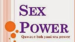 Sex Power of Men