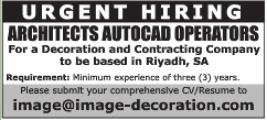 21.04.2017 URGENT HIRING ARCHITECTS AUTOCAD OPERATORS JOB IN KSA VISA NOT THERE