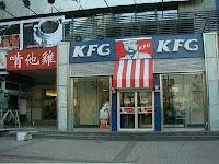 kfc palsu